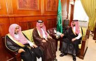 نائب أمير منطقة حائل يستقبل مدير عام التعليم بمنطقة حائل والقيادات التعليمية