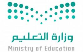 الأستاذ مشعل الشمري والأستاذ عبدالله الشمري يحصلان على دبلوم عالي في الموارد البشرية