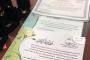 مساعدة المدير العام للشؤون التعليمية تكرم المتأهلات لمسابقة وزارة التعليم للقرآن الكريم وجائزة الأمير نايف للسنة النبوية