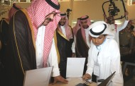 أمير منطقة حائل يطلع على مبادرة