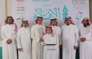 تكريم الطلاب الفائزين في مسابقة فارس الإملاء بقطاع تعليم بقعاء