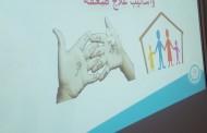 مكتب التعليم شمال حائل ينفذ دورة تدريبية بعنوان