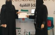 اللجنة النسائية تواصل فعاليات الركن التعريفي لمبادرة