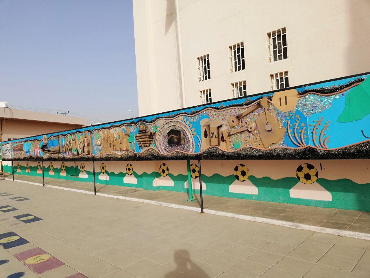 لوحة جدارية تحكي قصة المملكة بالنموذجية الأولى