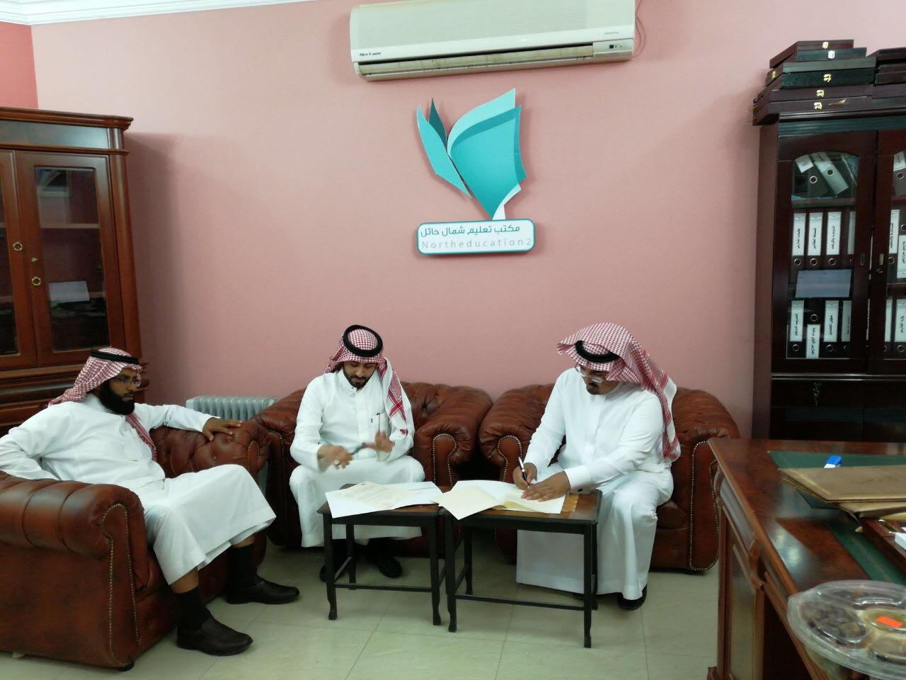 مكتب تعليم شمال حائل يوقع اتفاقية شراكة مجتمعية مع لجنة التنمية بالخطة
