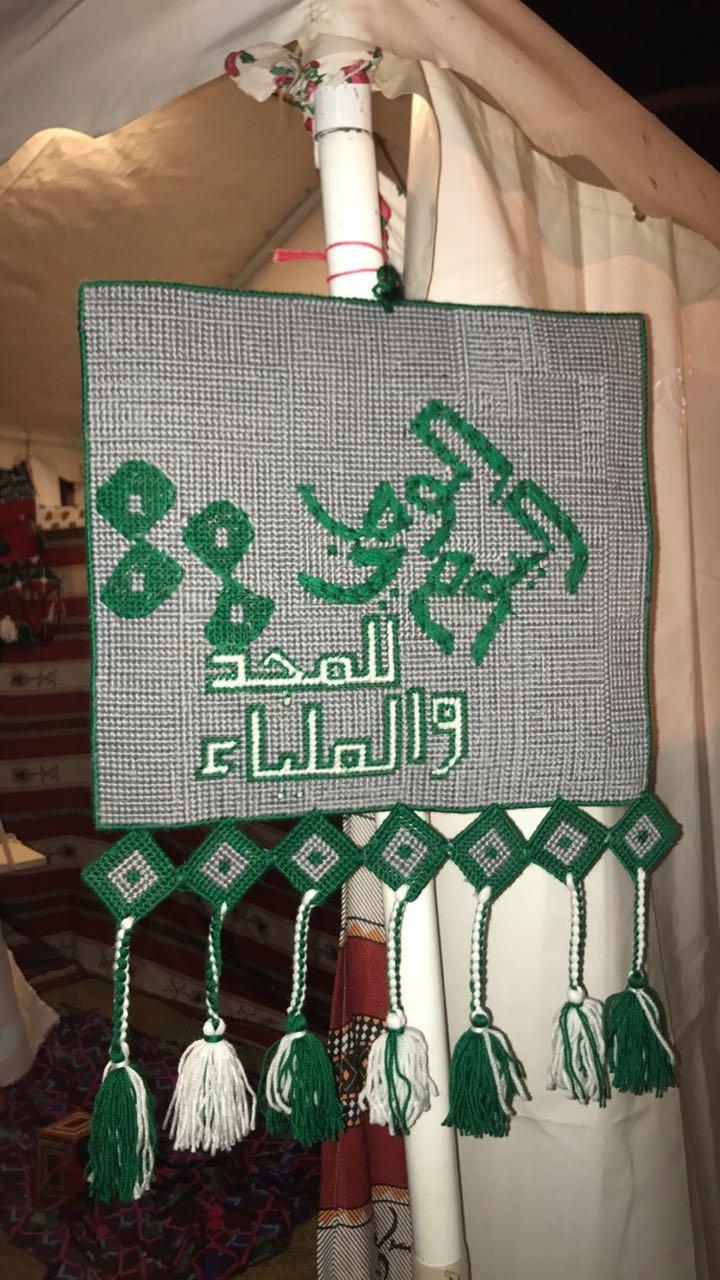 الأسر المنتجة تشارك في فعاليات احتفال تعليم حائل باليوم الوطني88