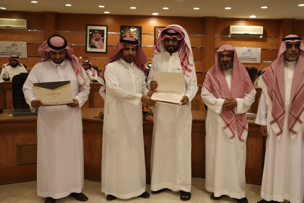 مركز التميز بتعليم حائل يكرم المتميزين المرشحين لجائزة التعليم في