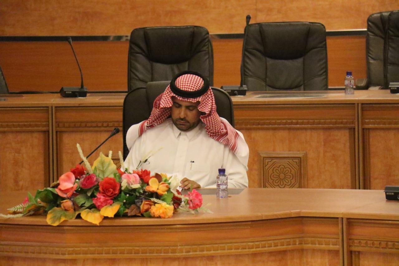 تعليم حائل يعقد الاجتماع الثاني للمجلس التعليمي بالمنطقة