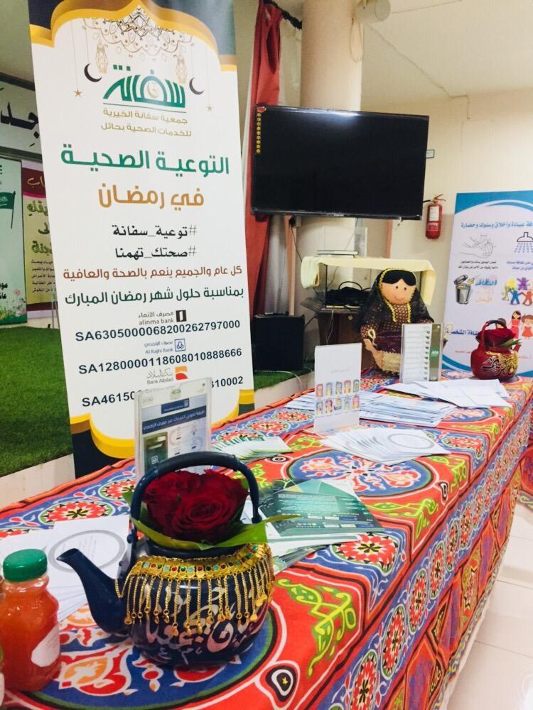 طالبات كلية الطب يقدمن برنامج صحي رمضاني لأندية الحي برعاية جمعية سفانة