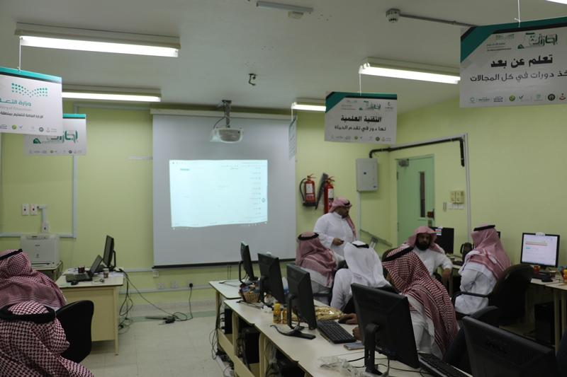 التدريب والابتعاث بتعليم حائل ينفذ برامج تدريبية لبوابة المستقبل صحيفة تعليم حائل التربوية